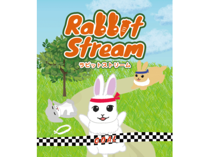 ラビットストリーム(Rabbit Stream)