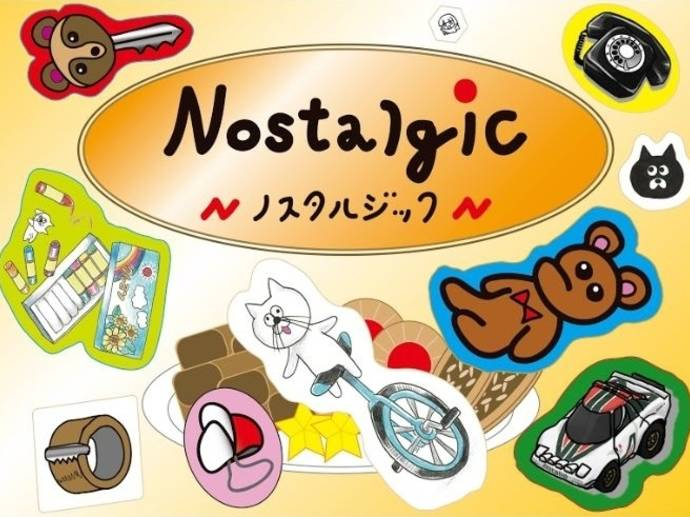 Nostalgic ~ノスタルジック~