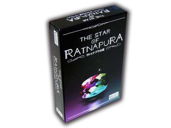 ラトゥナプラの星
