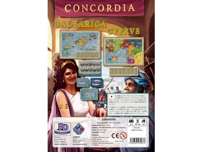 コンコルディア 拡張 バレアリカ/キュプロス