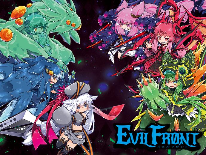 イビルフロント(EvilFront)