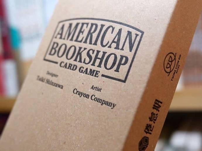 アメリカンブックショップ(American Book Shop)