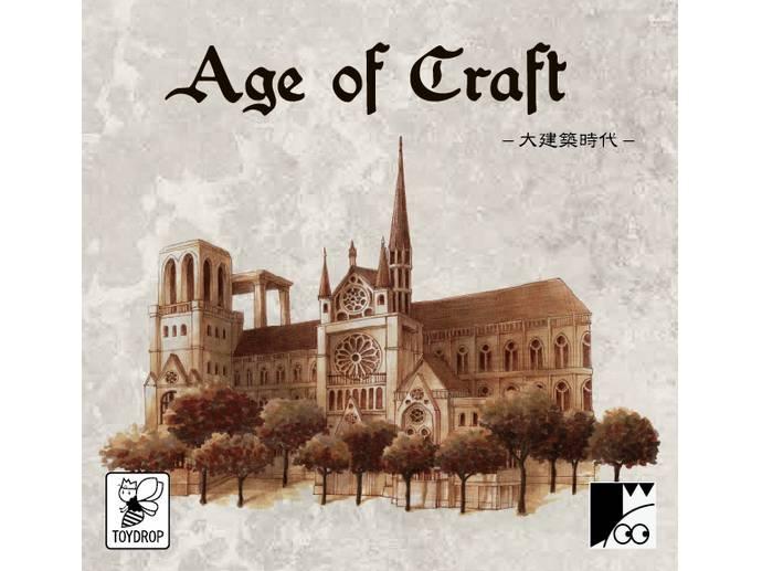 エイジオブクラフト 大建築時代:2021年版(Age of Craft: 2021 Edition)