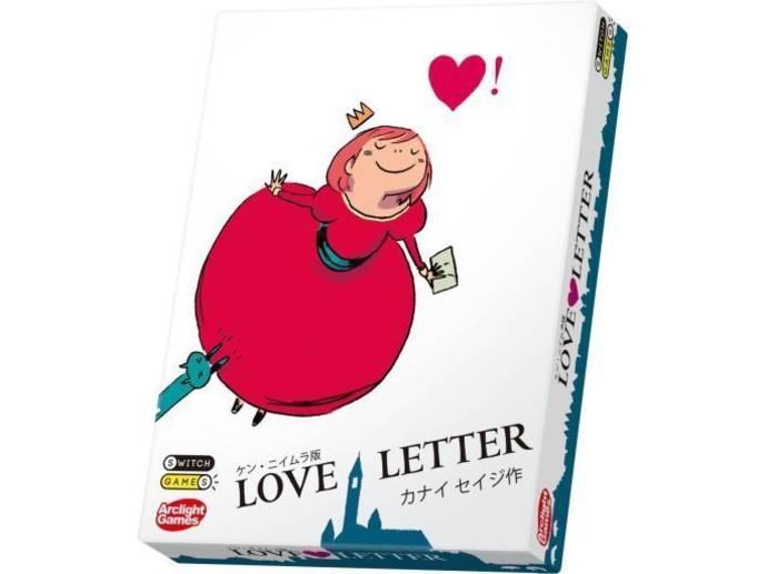 ケン・ニイムラ版ラブレター(Love Letter: Ken Nimura ver)