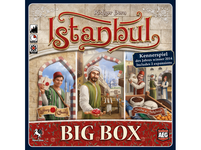 イスタンブール:Big Box(Istanbul: Big Box)