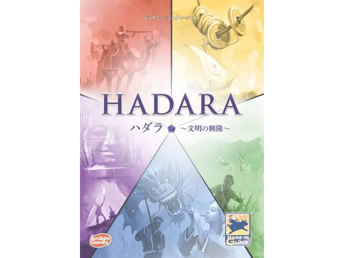 ハダラ(Hadara)
