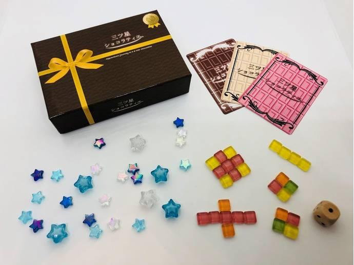 三ツ星ショコラティエ(Apprentice's journey to a 3-star chocolatier)