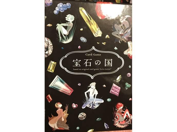 宝石の国(houseki no kuni)