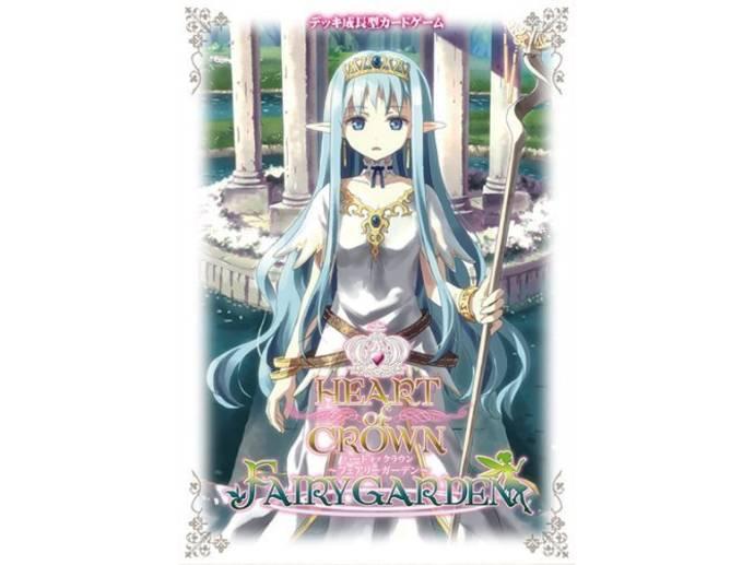 ハートオブクラウン~フェアリーガーデン~(Heart of Crown: Fairy Garden)