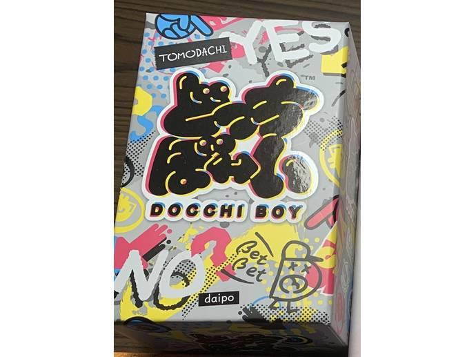 どっちぼーい(DOCCHI BOY)