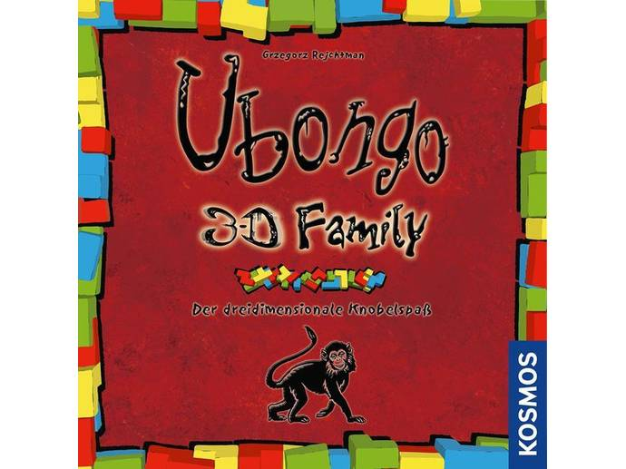 ウボンゴ:3Dファミリー(Ubongo: 3-D Family)