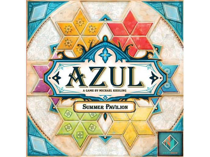 アズール:サマーパビリオン(Azul: Summer Pavilion)