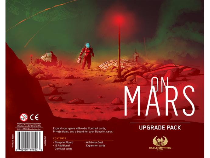 オン・マーズ:アップグレードパック(On Mars: Upgrade Pack)