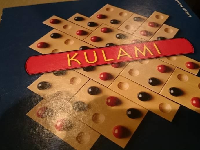 クラミ(Kulami)