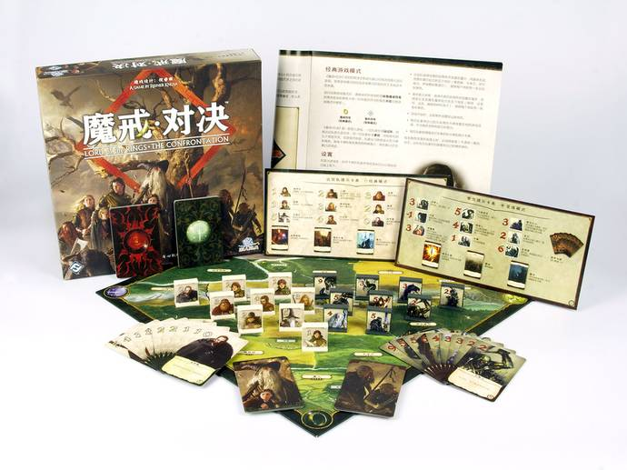 指輪物語:対決デラックス(The Lord of the Rings: The Confrontation Deluxe Edition)