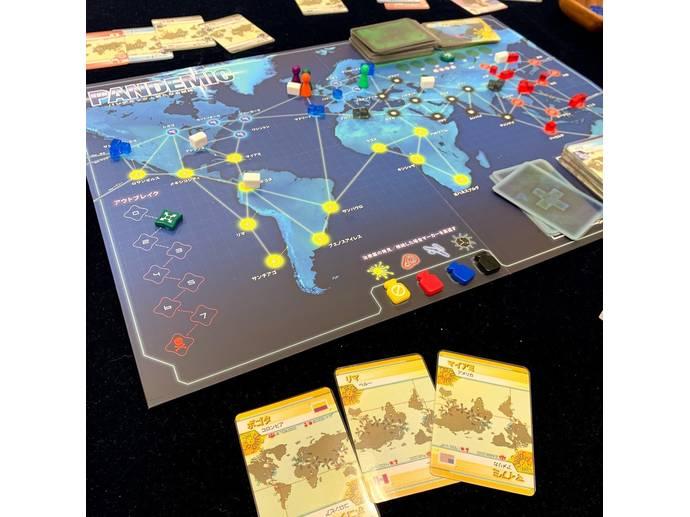 パンデミック:新たなる試練(Pandemic: A New Challenge)
