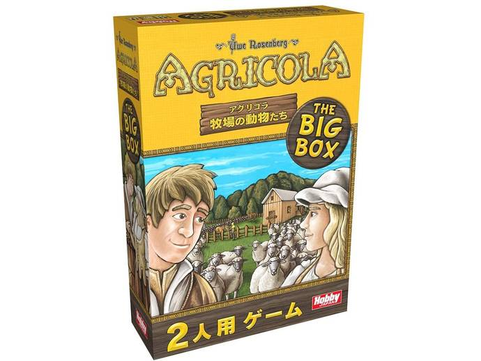 アグリコラ:牧場の動物たち THE BIG BOX(Agricola: All Creatures Big and Small – The Big Box)