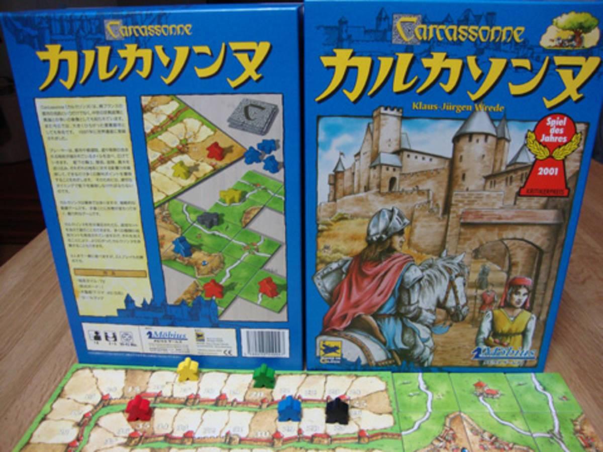カルカソンヌ(Carcassonne)の画像 #7034 ボドゲーマ運営事務局さん