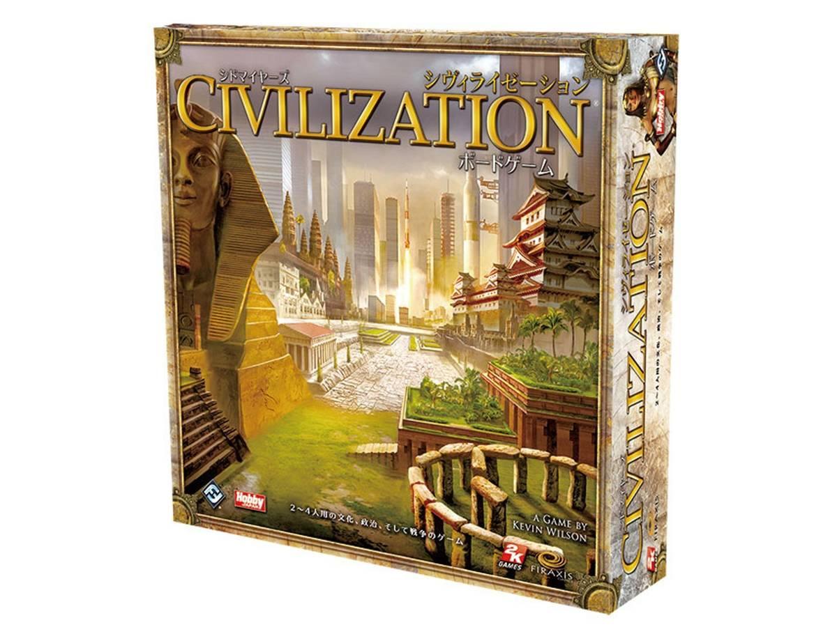 シヴィライゼーション(Sid Meier's Civilization: The Board Game)の画像 #37986 まつながさん