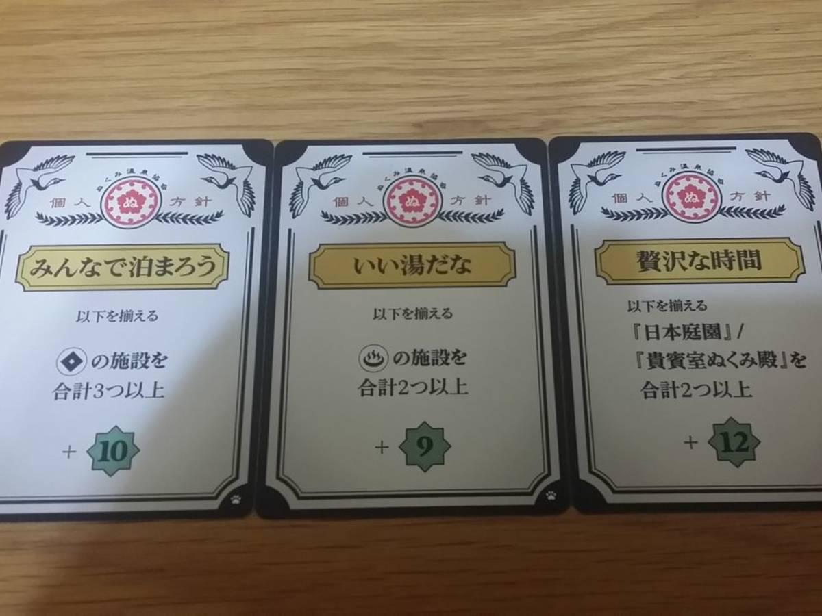 ぬくみ温泉繁盛記 第一拡張 開業支援(Nukumi Onsen Hanjoki: Kaigyo Shien)の画像 #68045 びーている / btailさん