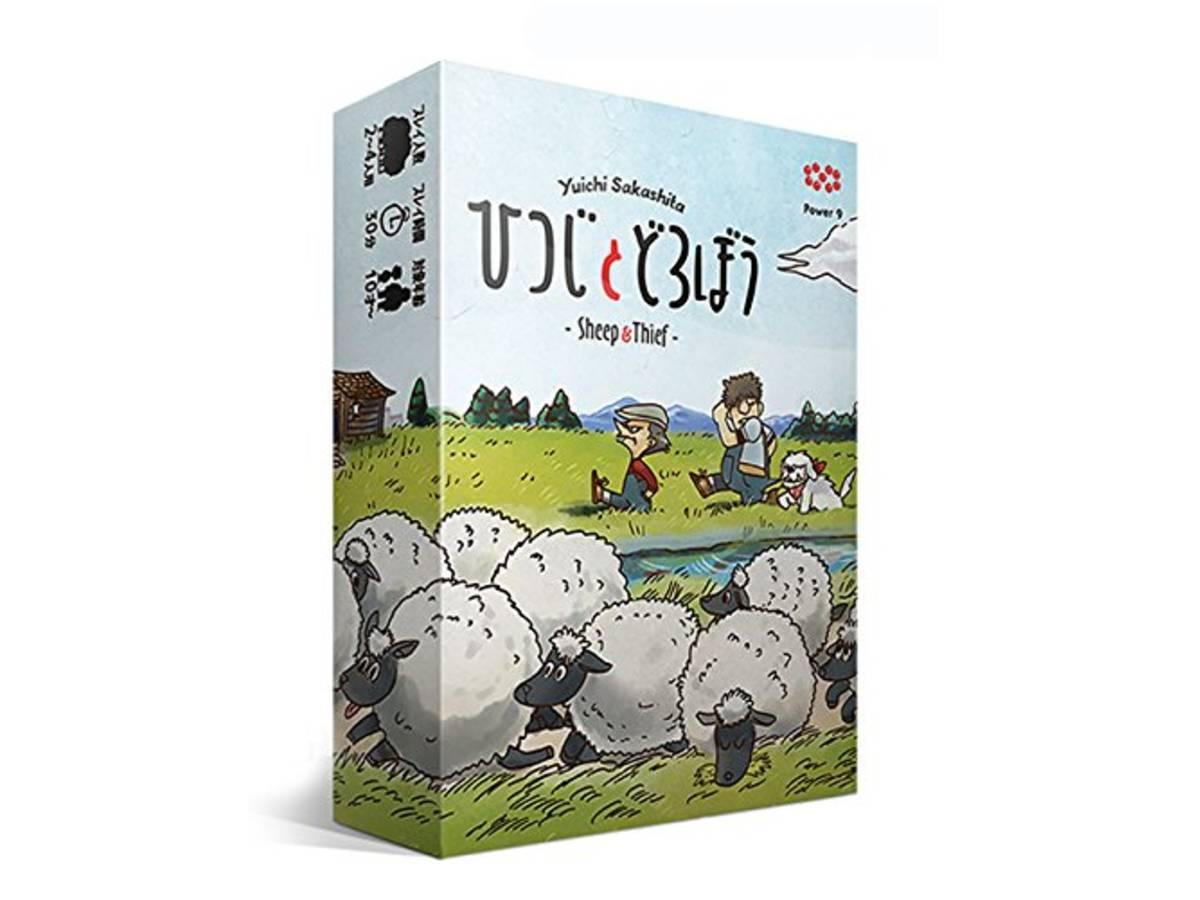 ひつじとどろぼう(Sheep & Thief)の画像 #30762 デフォさん
