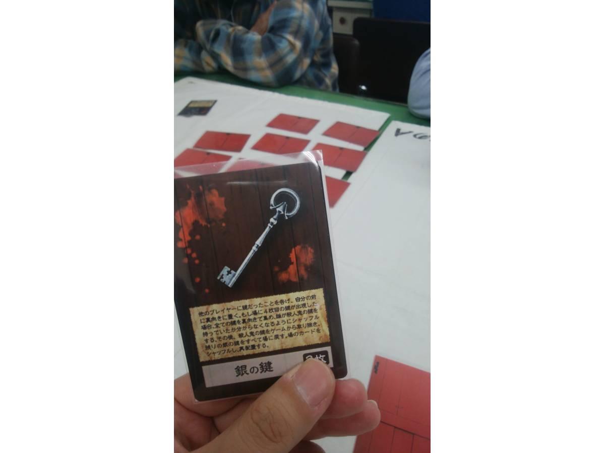 赤い扉と殺人鬼の鍵(Akai Tobira To Satsujinki No Kagi)の画像 #51899 saiwonagenaiさん