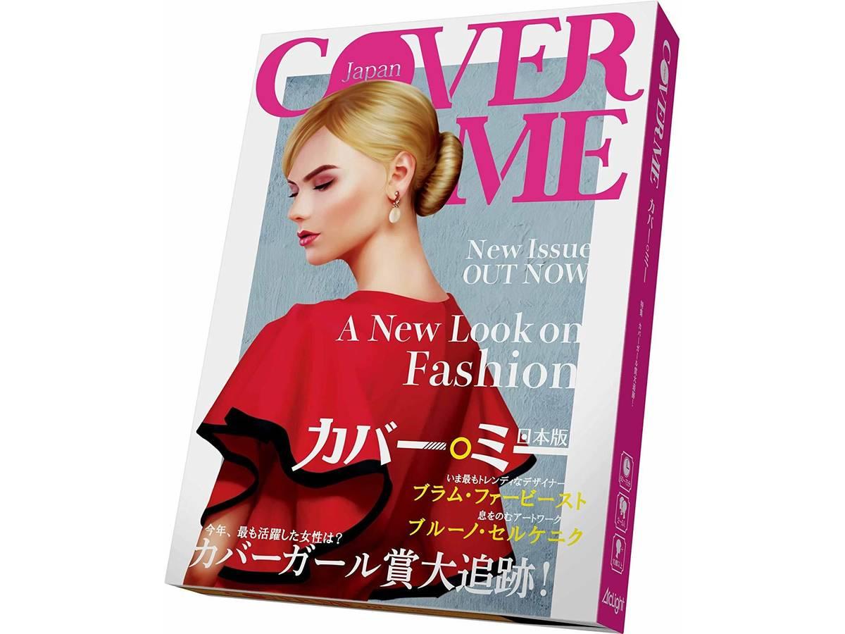 カバーミー(Cover Me)の画像 #50385 まつながさん