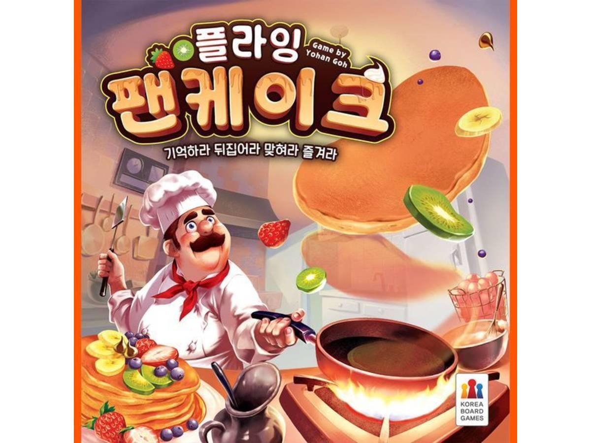 ヤミーヤミーパンケーキ(Yummy Yummy Pancake)の画像 #50369 まつながさん