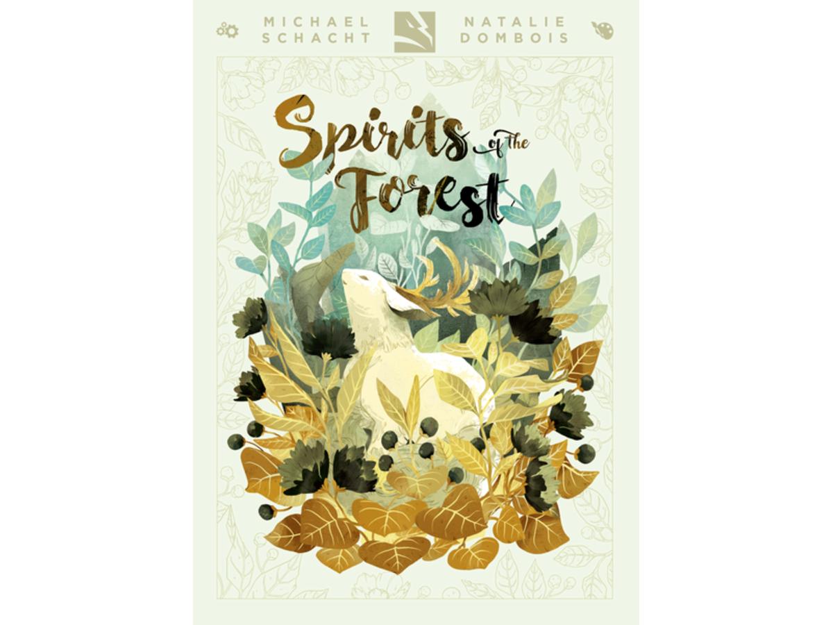 スピリッツ・オブ・ザ・フォレスト(Spirits of the Forest)の画像 #46158 まつながさん