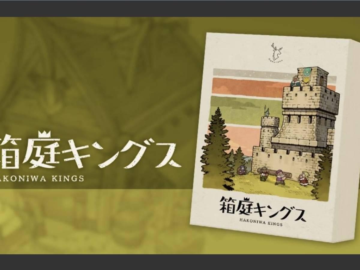 箱庭キングス(HAKONIWA KINGS)の画像 #69235 壱期弌会さん