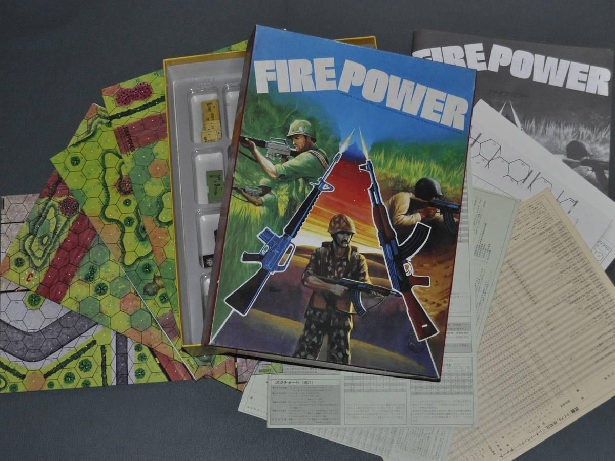ファイアーパワー(Firepower)の画像 #62661 境界線さん
