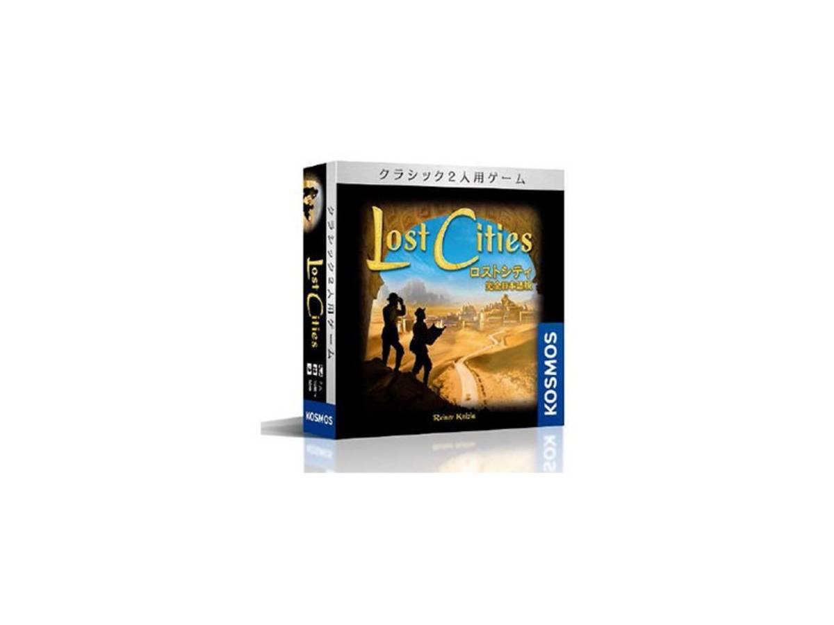 ロストシティ(Lost Cities)の画像 #30553 ケントリッヒさん