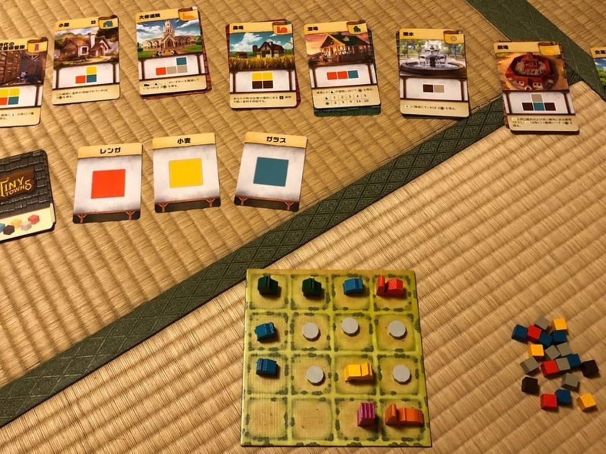 タイニータウン(Tiny Towns)の画像 #64737 Nobuaki Katouさん