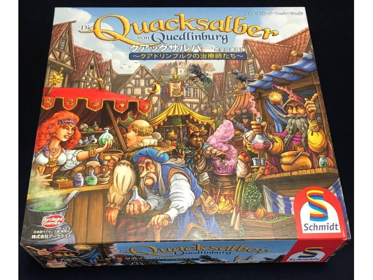 クアックサルバー(Die Quacksalber von Quedlinburg)の画像 #55383 PETさん