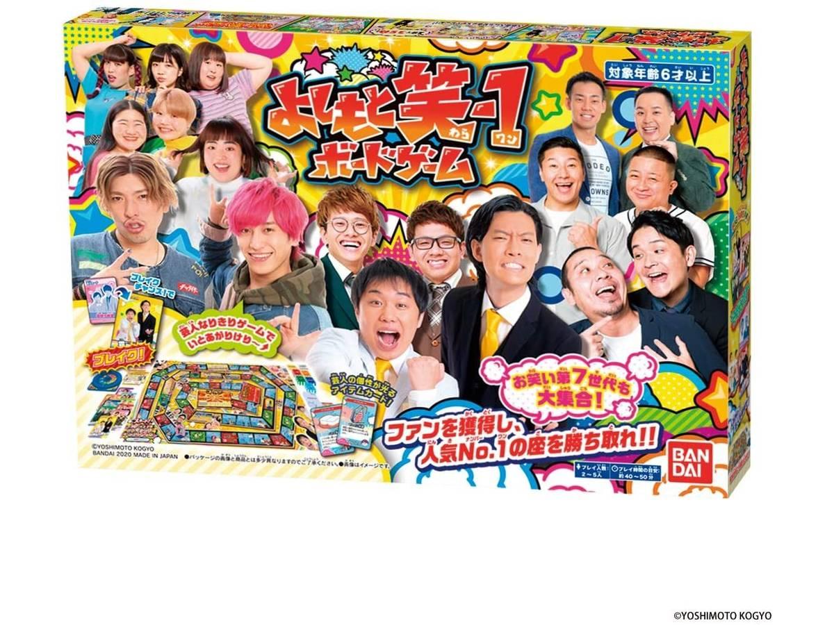 よしもと 笑-1ボードゲーム(Yoshimoto Wara one Boardgame)の画像 #71253 まつながさん