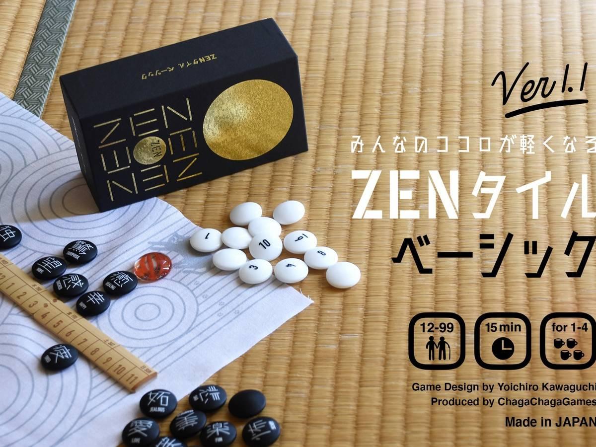ZENタイル ベーシック(ZEN Tile Basic)の画像 #63108 guchi_fukuiさん