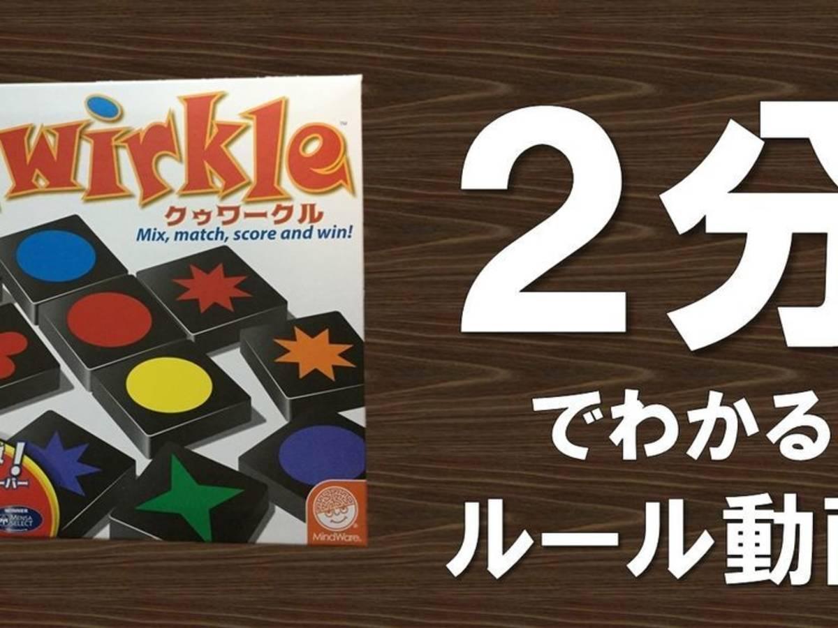 クゥワークル(クワークル)(Qwirkle)の画像 #46444 大ちゃん@ボードゲームルール専門ちゃんねるさん