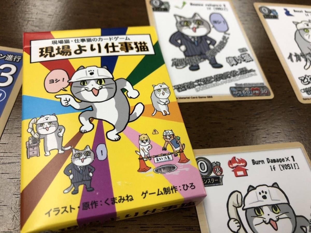 現場より仕事猫(Genbayori Shigotoneko)の画像 #70141 Hiroさん