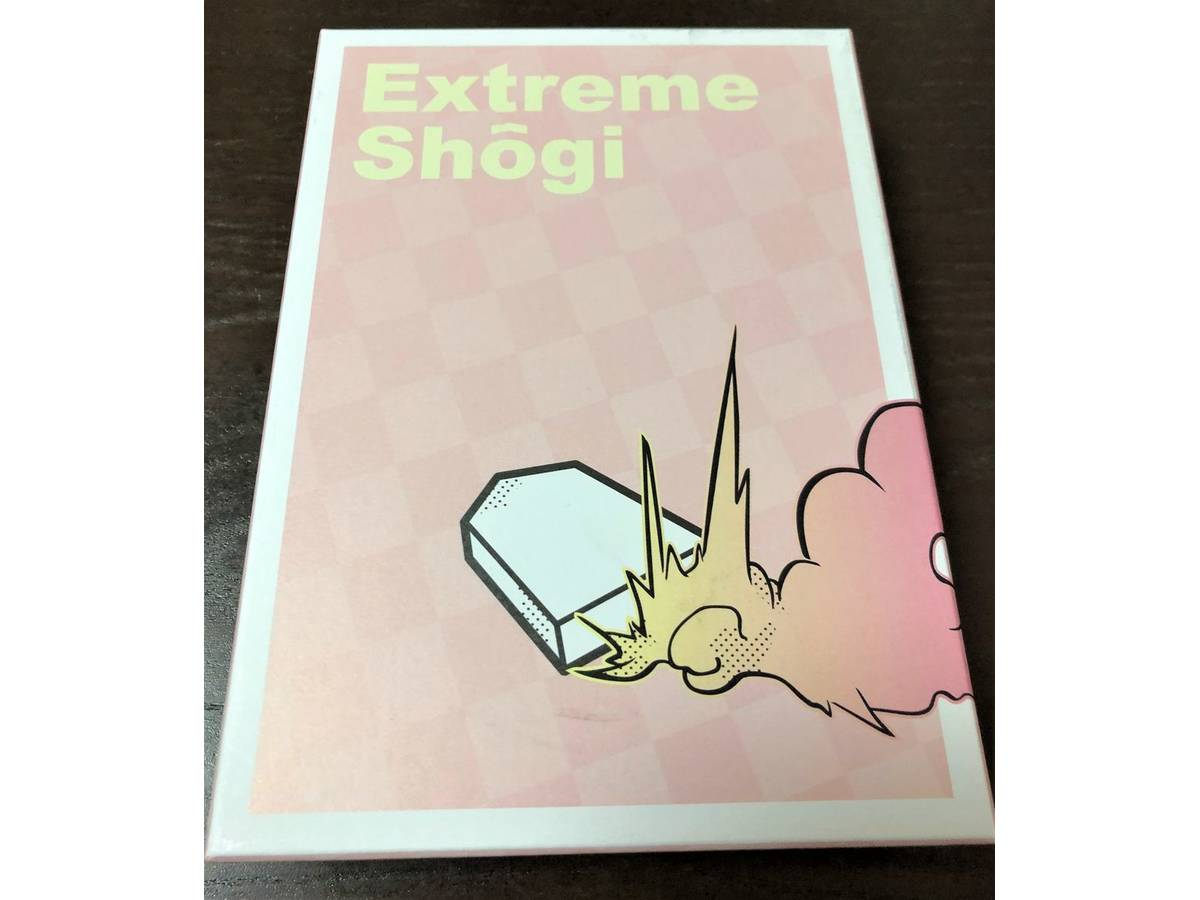 エクストリーム将棋(Extreme Shogi)の画像 #48646 まつながさん