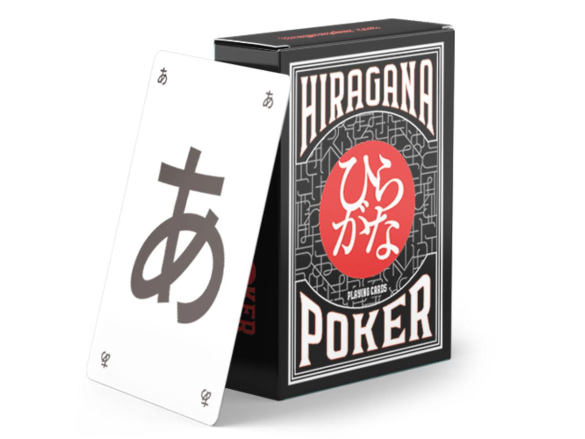 ひらがなポーカー(Hiragana Poker)の画像 #35818 ボドゲーマ運営事務局さん