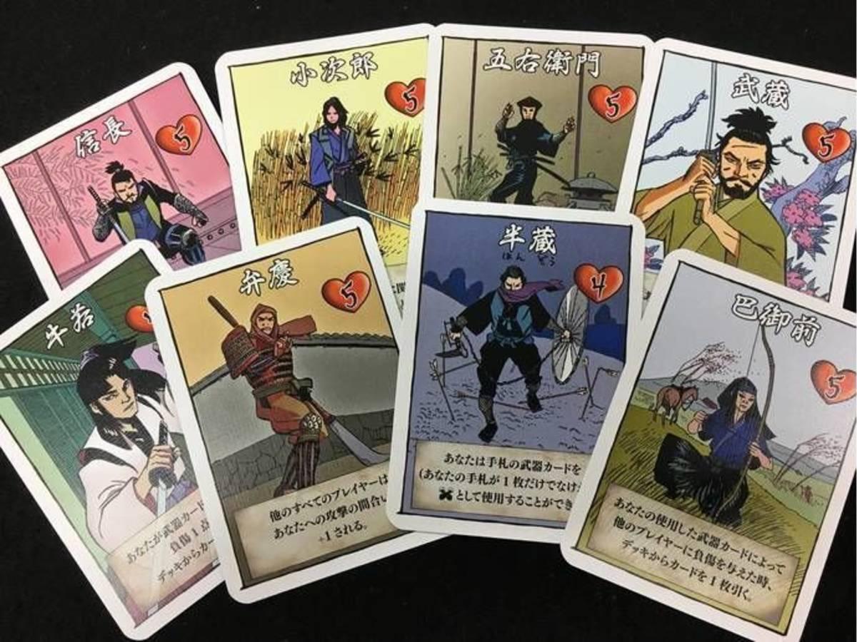 斬 サムライソード(ZAN! Samurai Sword)の画像 #67182 Bluebearさん