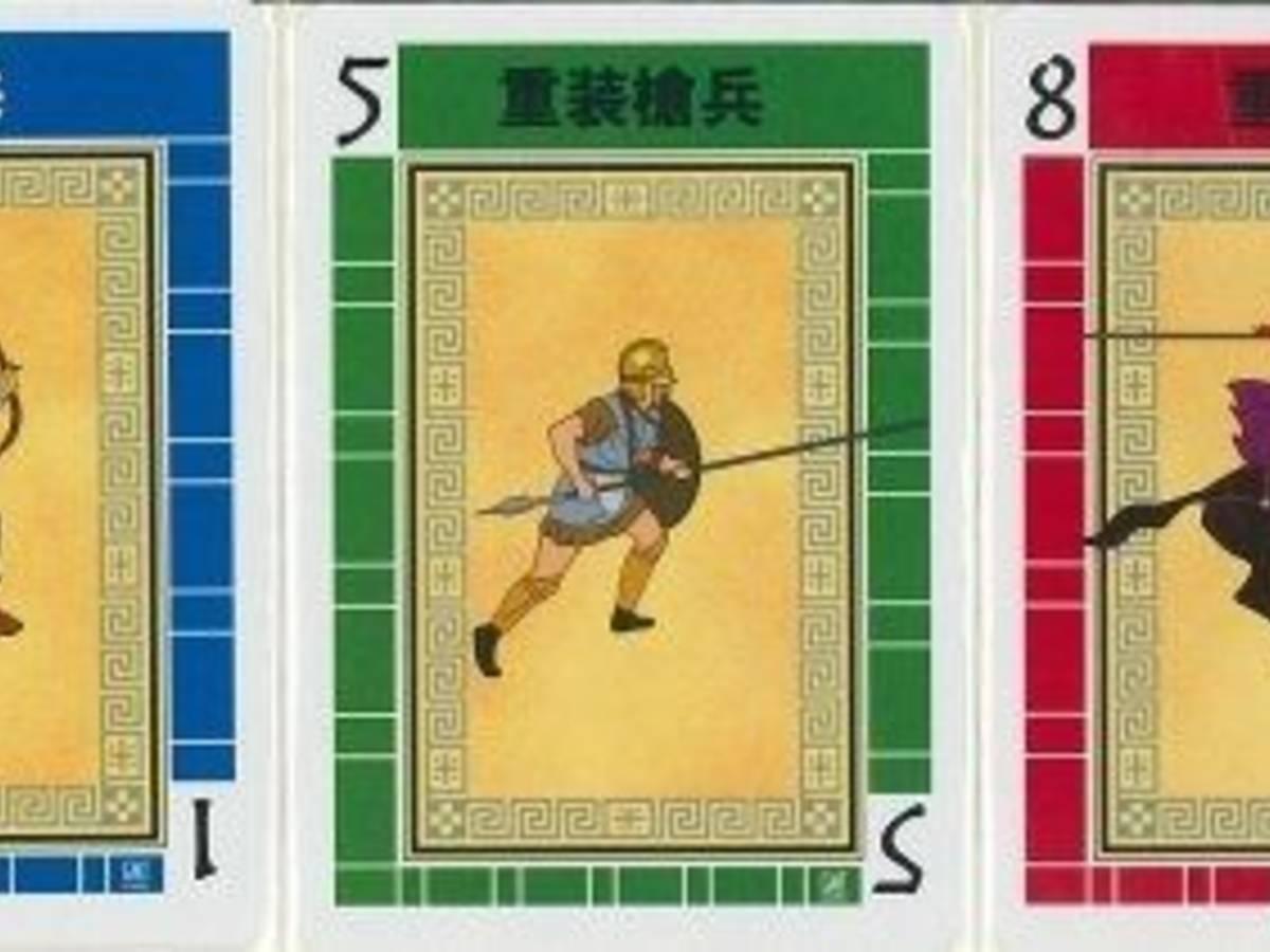 バトルライン(Battle Line)の画像 #55187 豊田市ボードゲームファンさん