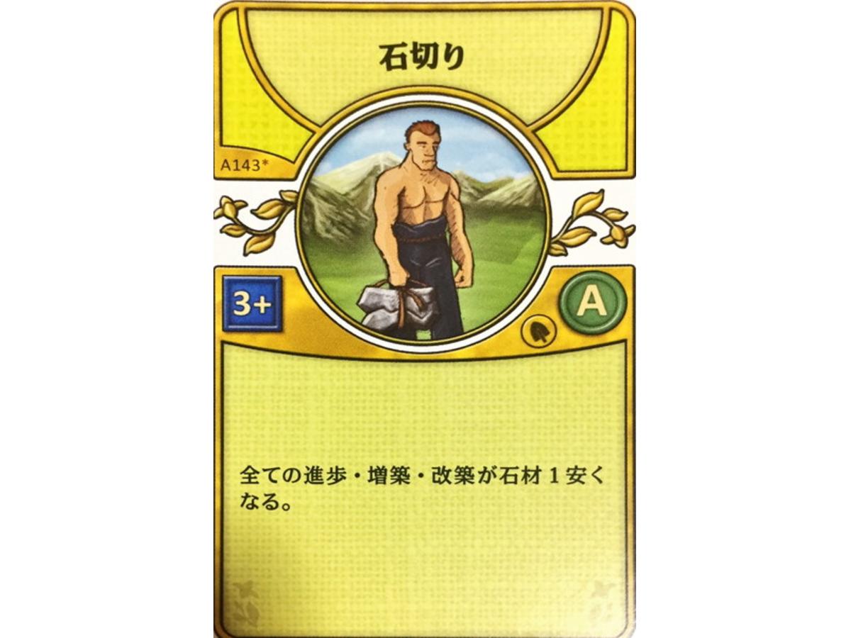 アグリコラ:リバイズドエディション(Agricola: Revised Edition)の画像 #45748 luckさん