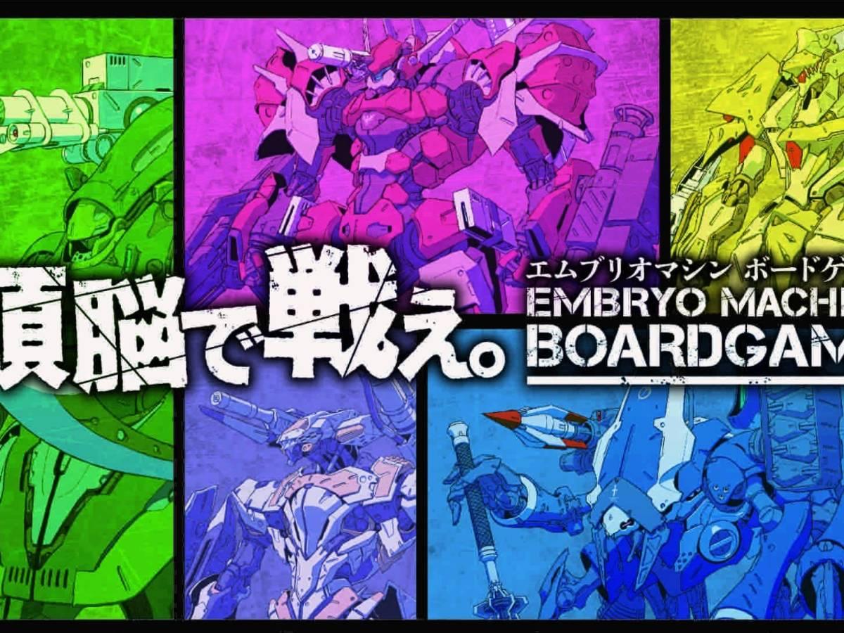 エムブリオマシン ボードゲーム(Embryo Machine Board Game)の画像 #48995 komodo=sanさん