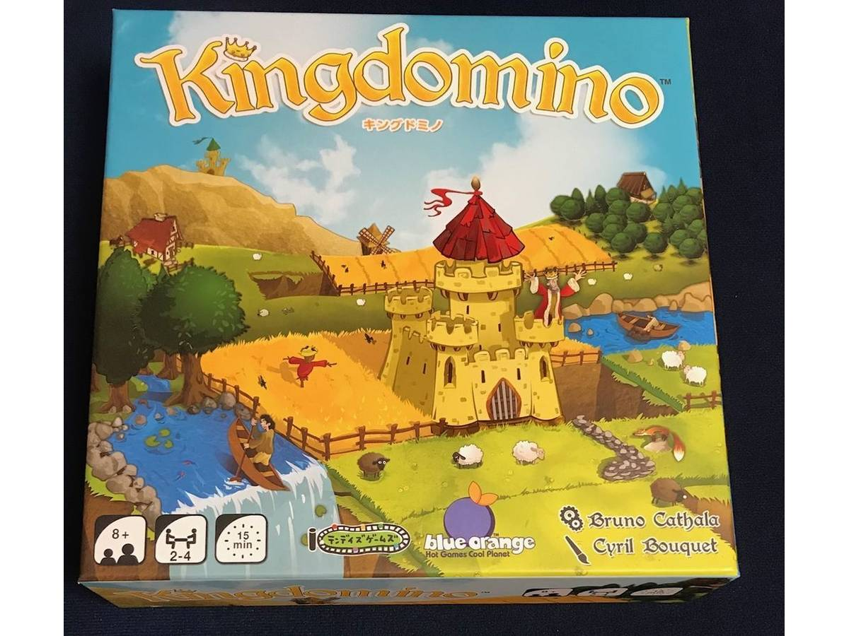 キングドミノ(Kingdomino)の画像 #59248 PETさん
