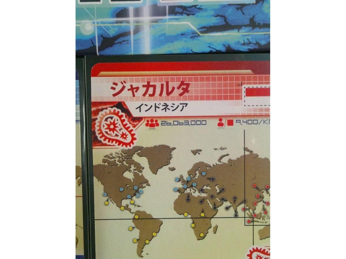 パンデミック:新たなる試練(Pandemic: A New Challenge)の画像 #42823 Itsukiさん
