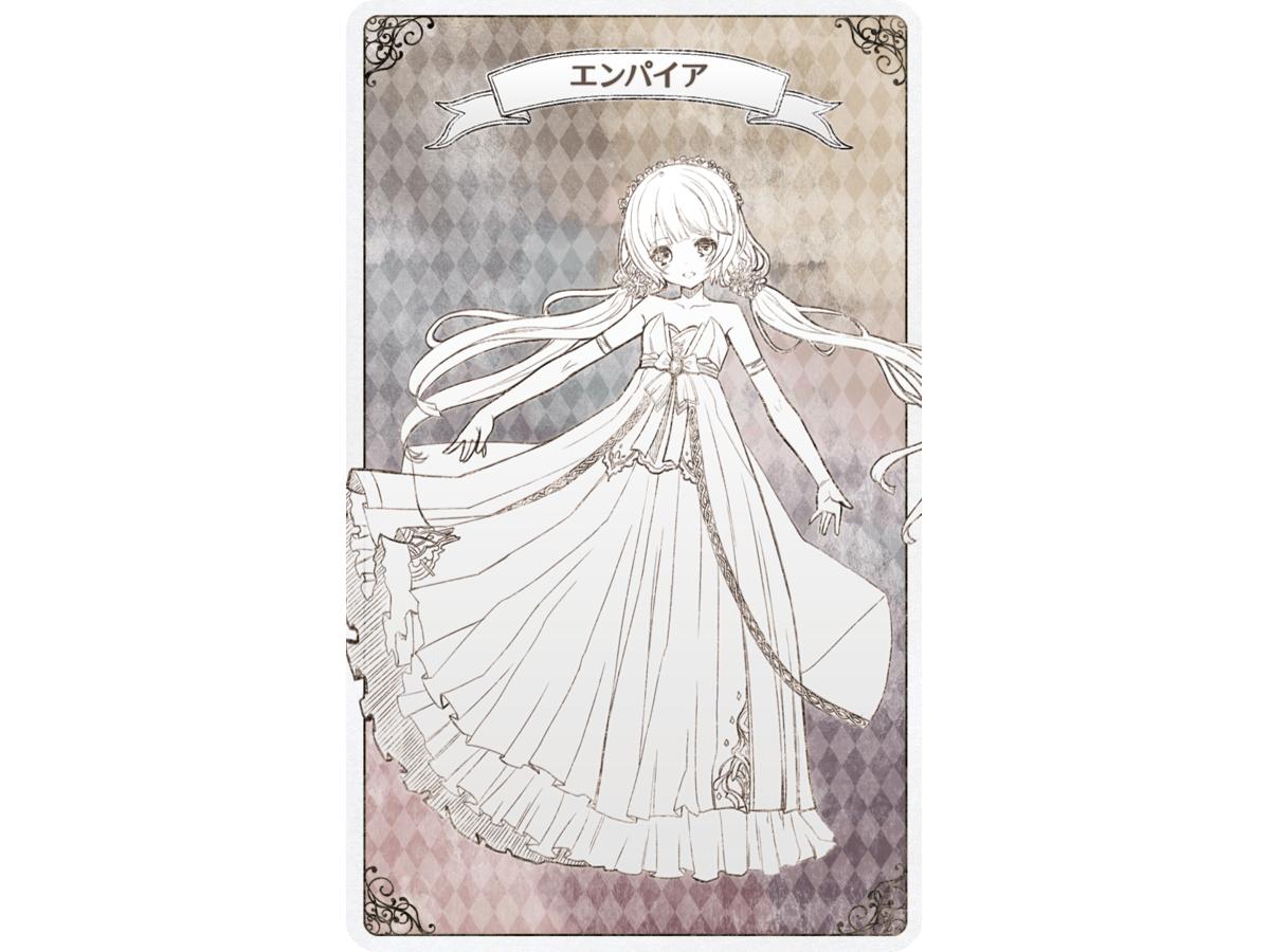 ドレスル(Dressuru)の画像 #43023 mi2hiraさん