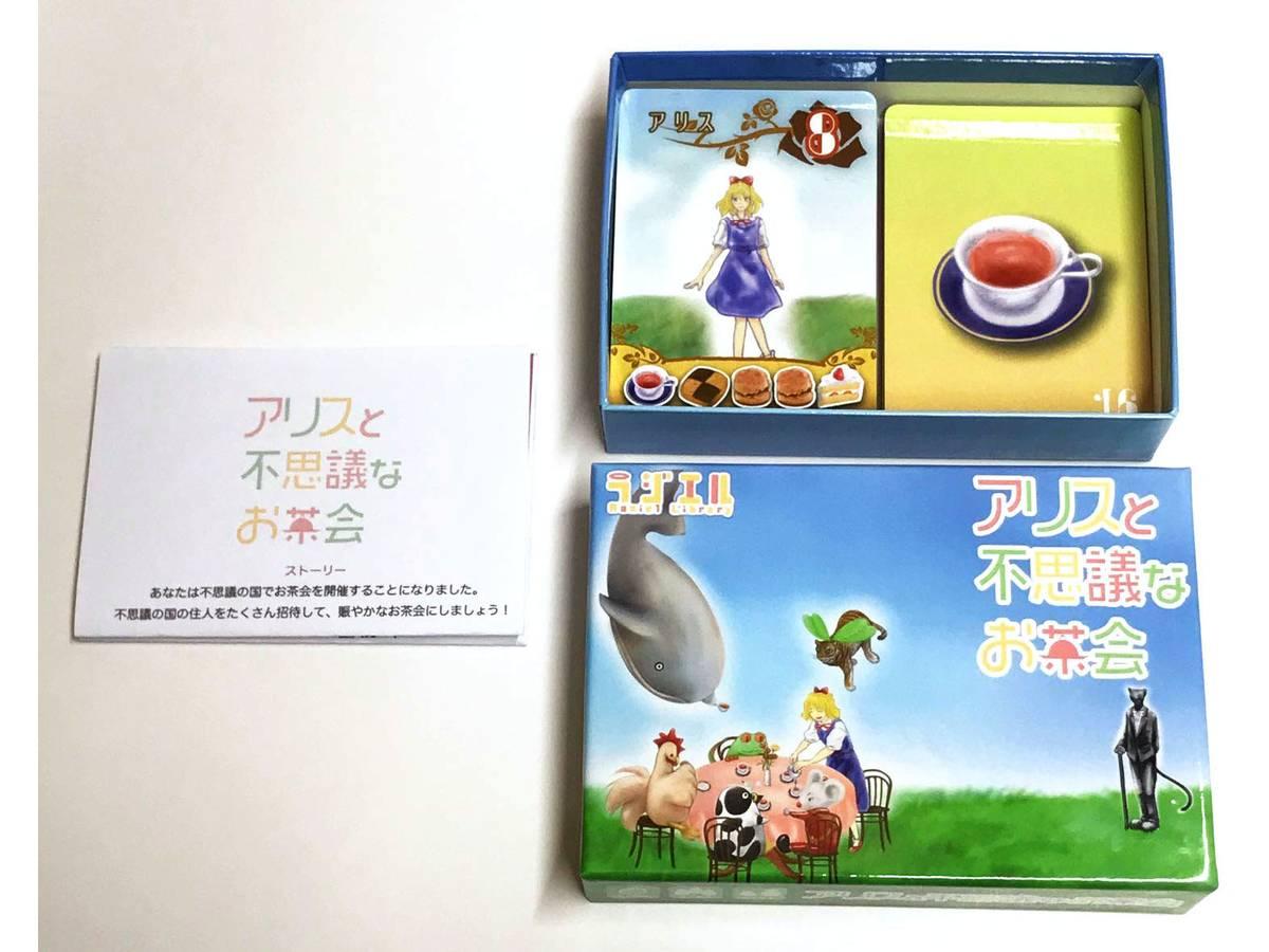 アリスと不思議なお茶会(Alice to Fushigina Ochakai)の画像 #56851 まつながさん