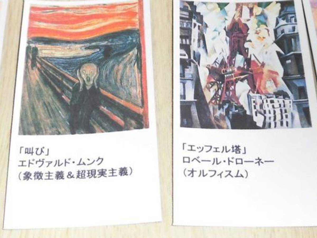 美術絵画コレクター(Bijutsukaiga Collector)の画像 #69101 あんちっくさん
