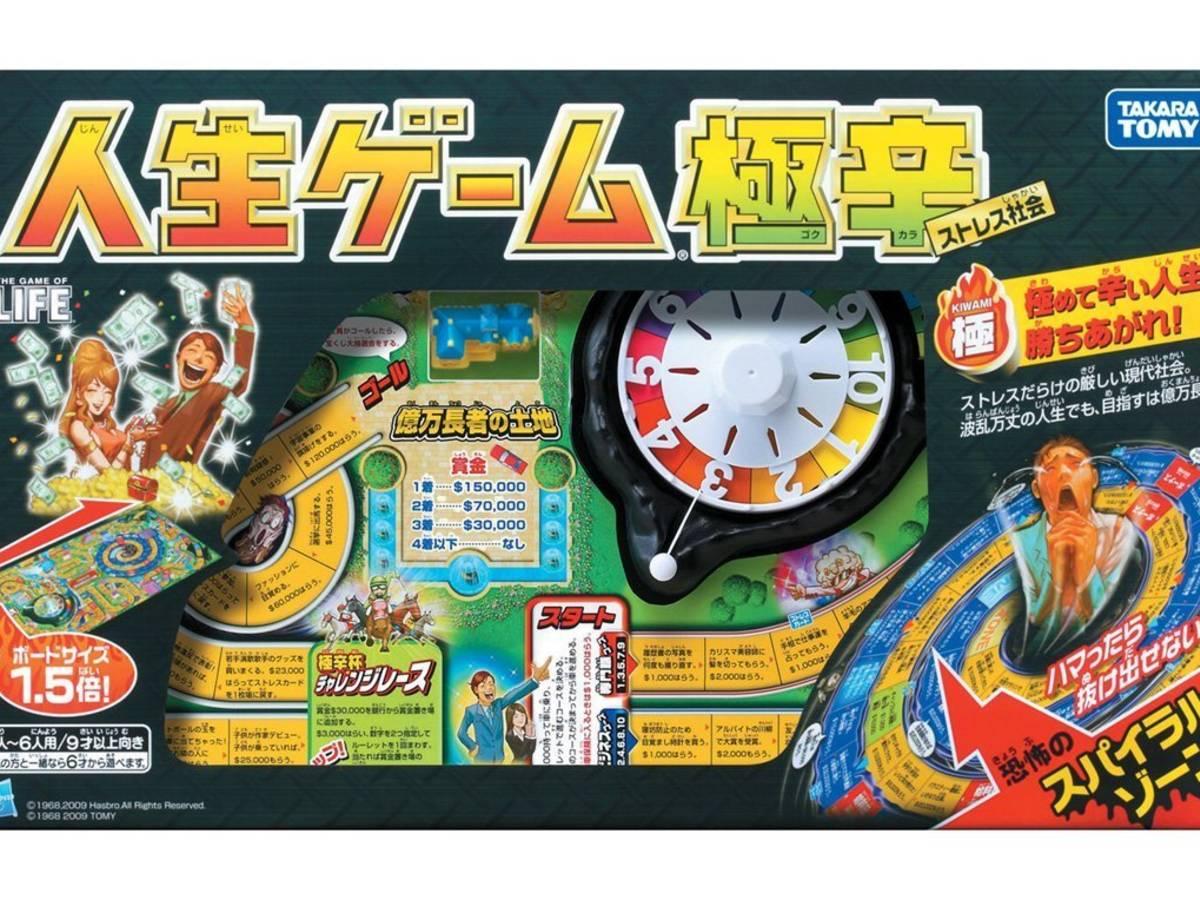 人生ゲーム:極辛(The Game of Life: GOKUKARA)の画像 #34721 メガネモチノキウオさん